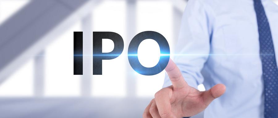 京东物流IPO有望在即