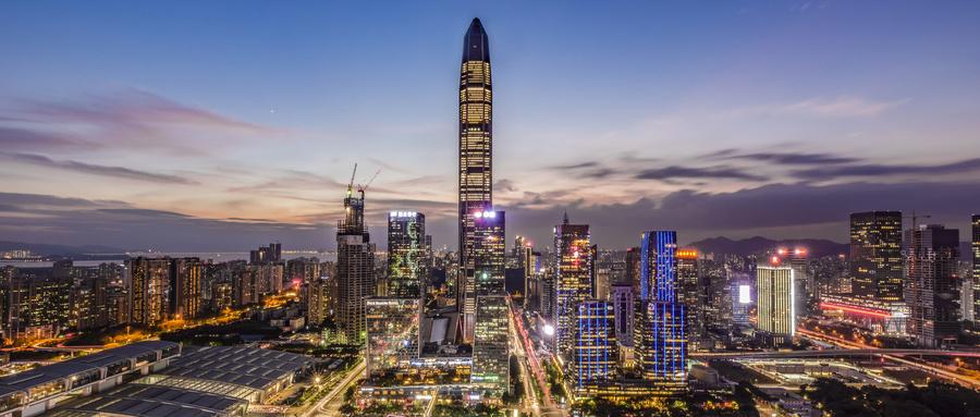 深圳——直接或间接帮助小微企业获得100亿以上融资的供应链金融科技企业最高奖励200万