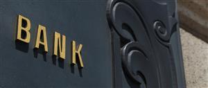 """重磅!商业银行即将""""分级"""",综合结果5级和6级的银行为高风险机构!"""
