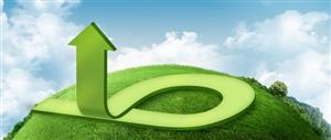 河北银保监局发布绿色金融指导意见