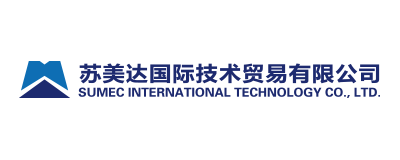 苏美达国际技术贸易有限公司