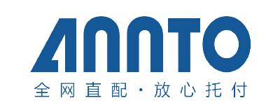 安得智联科技股份有限公司