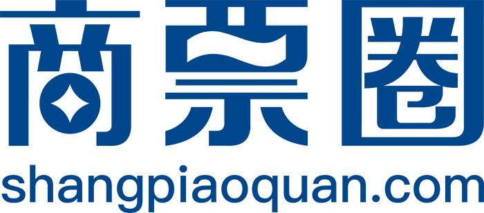深圳市商票圈科技有限公司